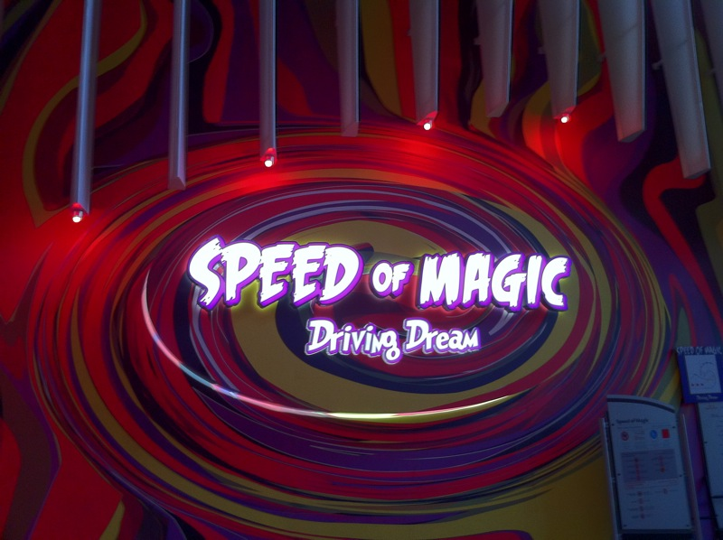 speed of magic ferrari world