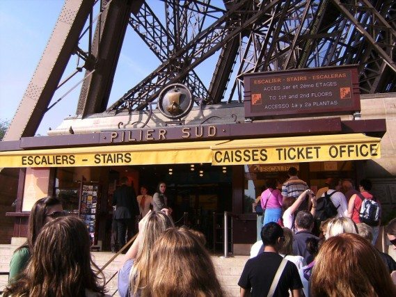 Paris Skip The Line Tickets - Eiffel Tower